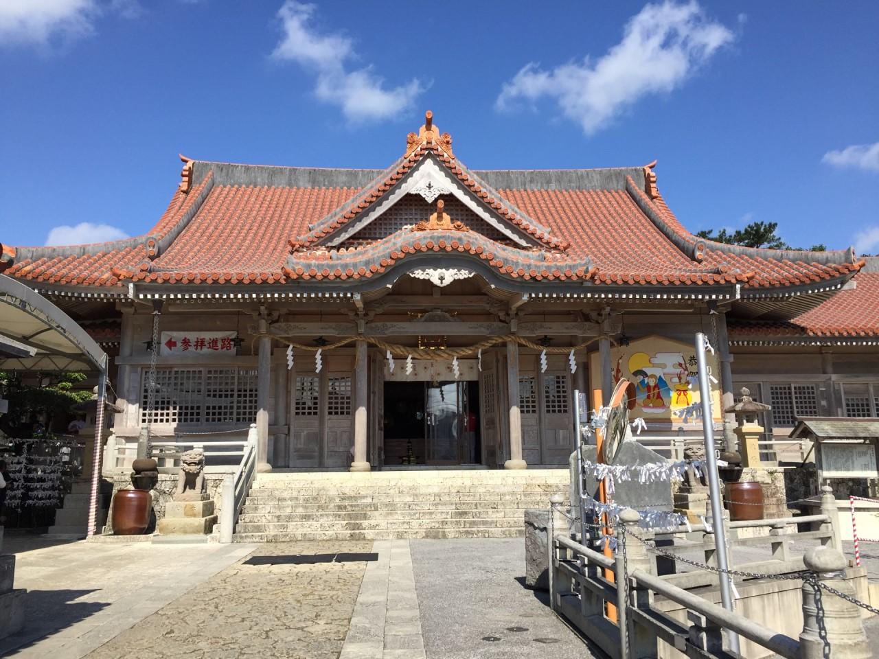 「普天間宮 沖縄」的圖片搜尋結果